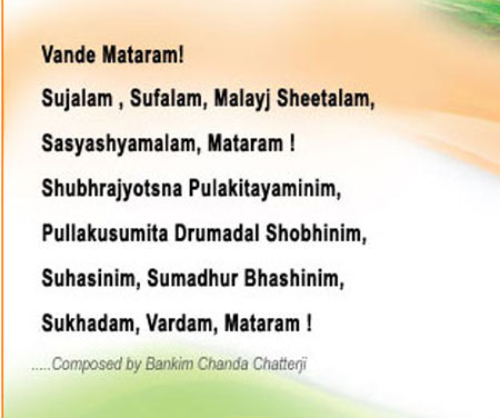 Song about india